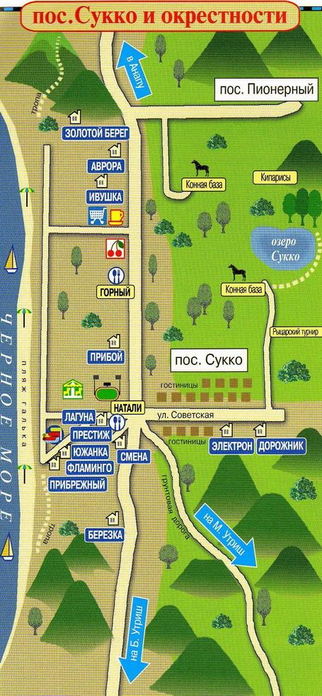 Карта витязево подробная карта поселка витязево с карты вологды подробная карта города вологда с улицами